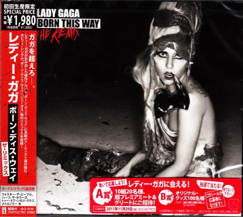 Lady Gaga Born This Way: The Remix CD album (CDLP) Japanese LGQCDBO572264