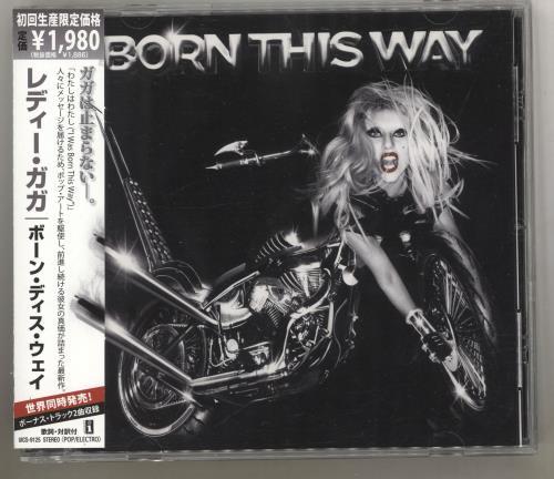Lady Gaga Born This Way CD album (CDLP) Japanese LGQCDBO539680