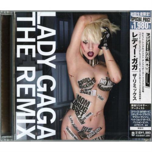 Lady Gaga The Remix CD album (CDLP) Japanese LGQCDTH496405
