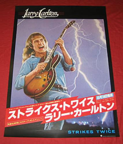 Larry Carlton Strikes Twice poster Japanese LC5POST359348
