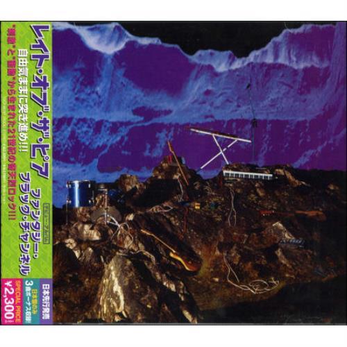 Late Of The Pier Fantasy Black Channel CD album (CDLP) Japanese LPICDFA444290