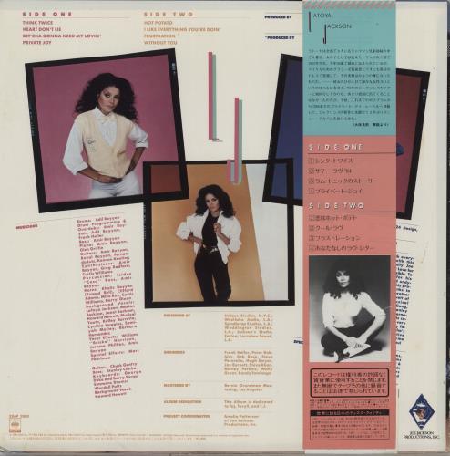 La Toya Jackson Heart Don't Lie vinyl LP album (LP record) Japanese TOYLPHE754473