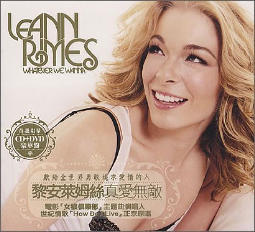 Leann Rimes Whatever We Wanna 2-disc CD/DVD set Taiwanese LRI2DWH370207