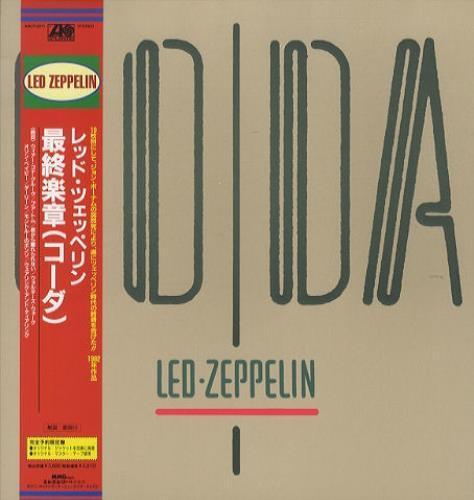 Led Zeppelin Coda Japanese Vinyl Lp Album Lp Record 176353
