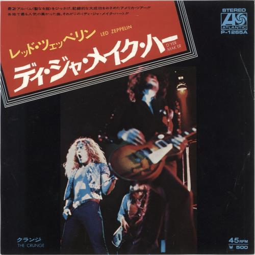 """Led Zeppelin D'yer Mak'er 7"""" vinyl single (7 inch record) Japanese ZEP07DY123564"""