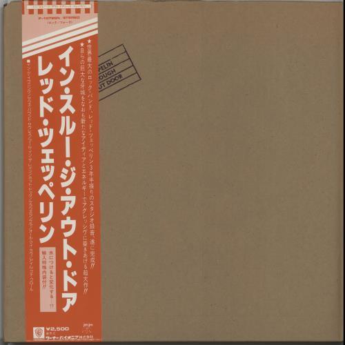 Led Zeppelin In Through The Out Door - Sleeve B vinyl LP album (LP record) Japanese ZEPLPIN201805
