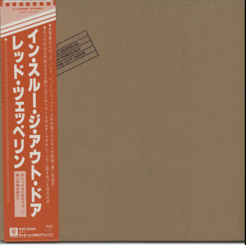 Led Zeppelin In Through The Out Door - Sleeve C vinyl LP album (LP record) Japanese ZEPLPIN192339