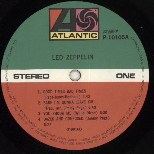 Led Zeppelin Led Zeppelin + Poster vinyl LP album (LP record) Japanese ZEPLPLE725952