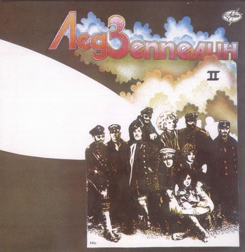 Led Zeppelin Led Zeppelin Ii Amp Iii Russian 2 Lp Vinyl