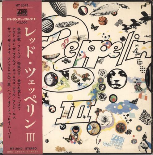 Led Zeppelin Led Zeppelin III - Complete - VG vinyl LP album (LP record) Japanese ZEPLPLE379905