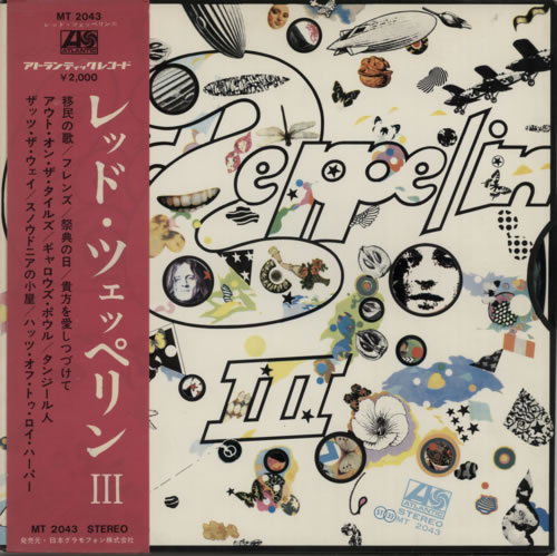 Led Zeppelin Led Zeppelin III - Complete vinyl LP album (LP record) Japanese ZEPLPLE242000