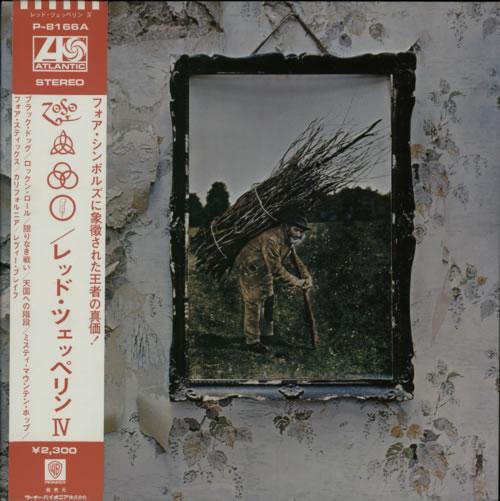 Led Zeppelin Led Zeppelin IV - 2nd vinyl LP album (LP record) Japanese ZEPLPLE288512