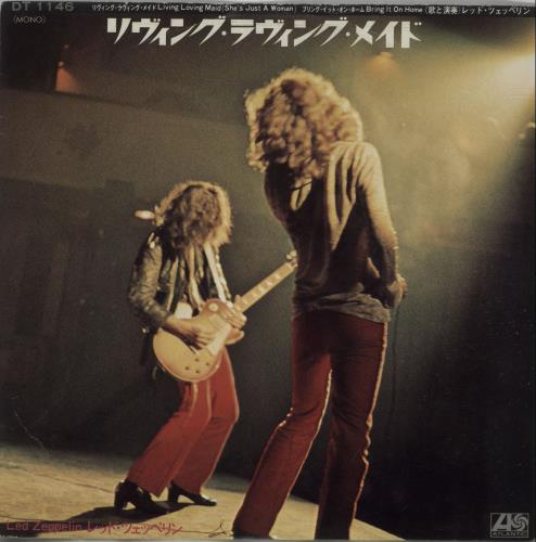 "Led Zeppelin Living Loving Maid (She's Just A Woman) - EX 7"" vinyl single (7 inch record) Japanese ZEP07LI291619"