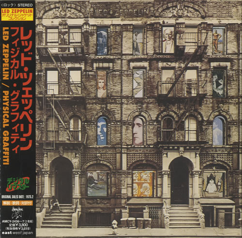 Led Zeppelin Physical Graffiti 2 CD album set (Double CD) Japanese ZEP2CPH506724