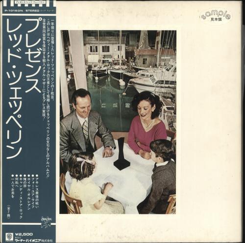 Led Zeppelin Presence + Obi vinyl LP album (LP record) Japanese ZEPLPPR711093