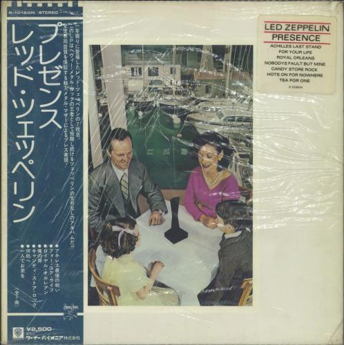 Led Zeppelin Presence + Stickered vinyl LP album (LP record) Japanese ZEPLPPR531520
