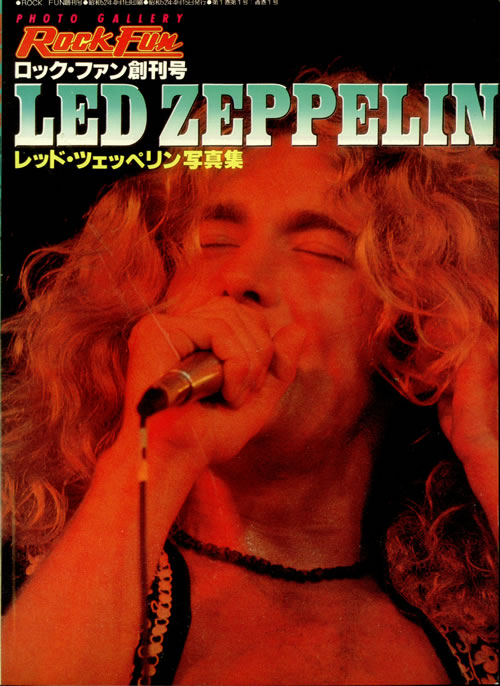 LED_ZEPPELIN_ROCK+FUN-209513.jpg