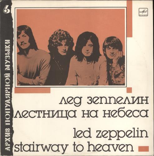 Led Zeppelin Stairway To Heaven Russian Vinyl Lp Album Lp Record