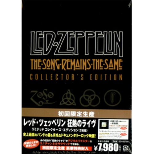 Led Zeppelin The Song Remains The Same Special Edition
