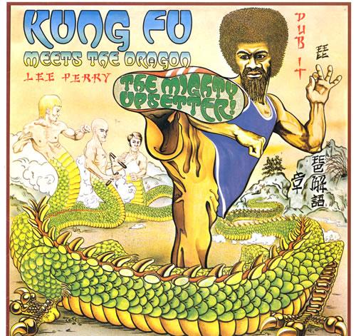Lee Perry Kung Fu Meets The Dragon vinyl LP album (LP record) UK EEPLPKU554374