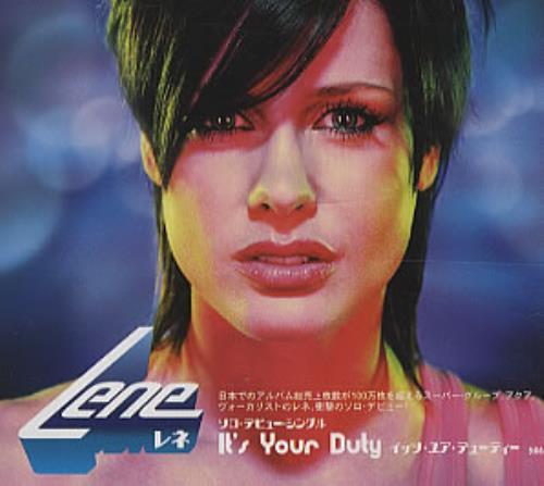 """Lene It's Your Duty CD single (CD5 / 5"""") Japanese LA1C5IT280367"""