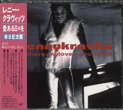 Lenny Kravitz Is There Any Love CD album (CDLP) Japanese KVZCDIS23926