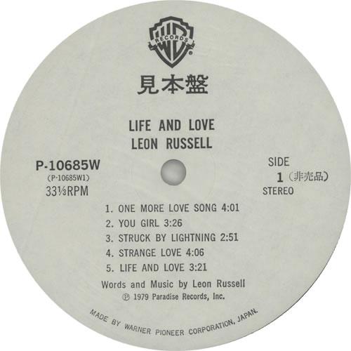Leon Russell Life And Love + Obi vinyl LP album (LP record) Japanese LRULPLI631924