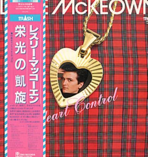 Les McKeown Heart Control vinyl LP album (LP record) Japanese LSKLPHE231158