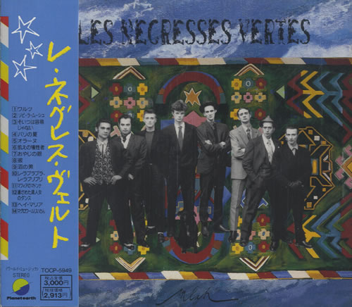 Les Negresses Vertes Mlah CD album (CDLP) Japanese LNVCDML463179