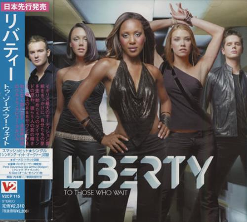 Liberty X To Those Who Wait CD album (CDLP) Japanese LTYCDTO208786