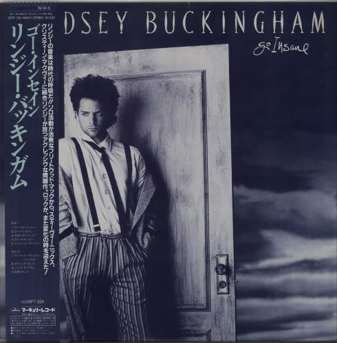 Lindsey Buckingham Go Insane vinyl LP album (LP record) Japanese LINLPGO182752