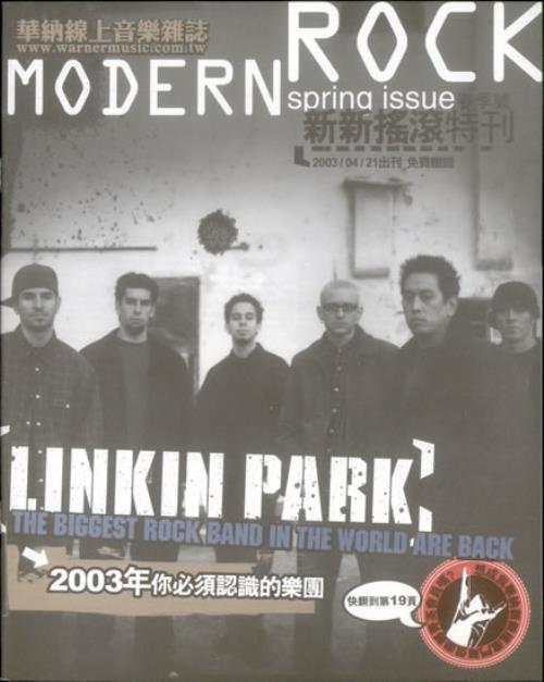 linkin park greatest hits cd cover