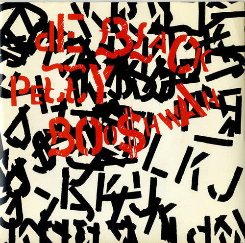 "Linton Kwesi Johnson De Black Petty Booshwah 7"" vinyl single (7 inch record) UK LKJ07DE595313"