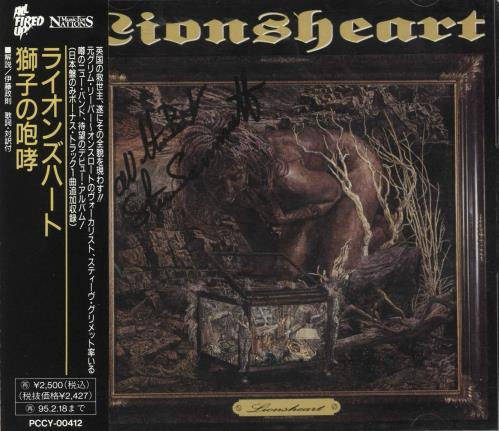 Lionsheart Lionsheart - Autographed CD album (CDLP) Japanese L-9CDLI706802