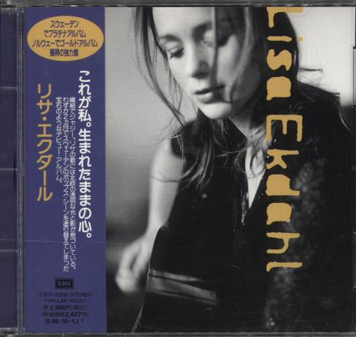 Lisa Ekdahl Lisa Ekdahl CD album (CDLP) Japanese ZJVCDLI716198