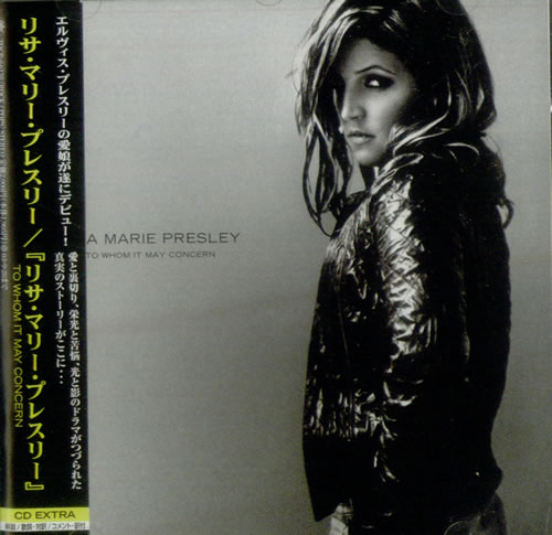 Lisa Marie Presley To Whom It May Concern CD album (CDLP) Japanese L.MCDTO247245