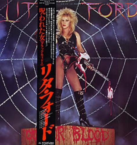 lita ford out for blood japanese promo vinyl lp album lp record 262382. Black Bedroom Furniture Sets. Home Design Ideas