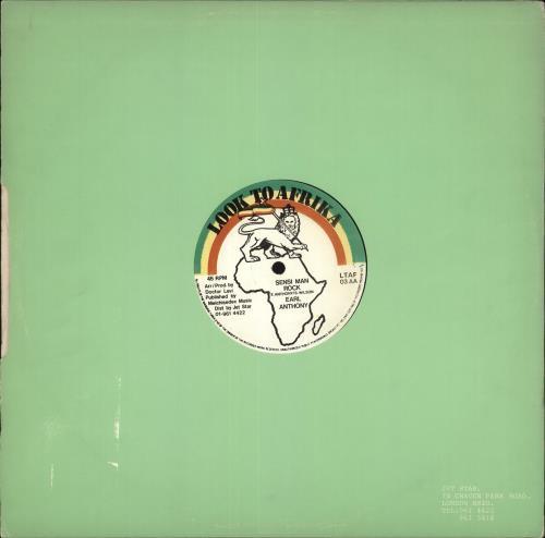 "Little Howie Original Love Me / Sensi Man Rock 12"" vinyl single (12 inch record / Maxi-single) UK Q8912OR709622"