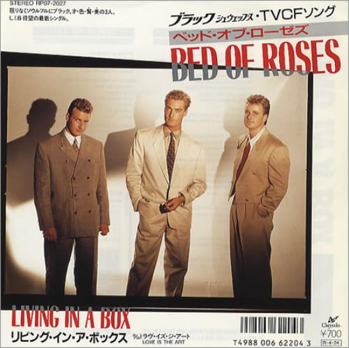 Living In A Box Bed Of Roses Japanese 7\