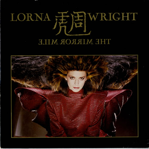 "Lorna Wright The Mirror Mile 7"" vinyl single (7 inch record) UK L8R07TH614480"
