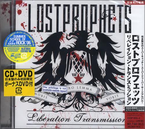 Lostprophets Liberation Transmission 2-disc CD/DVD set Japanese LPR2DLI375941