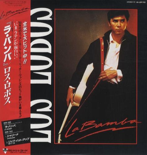 """Los Lobos La Bamba 12"""" vinyl single (12 inch record / Maxi-single) Japanese LOS12LA441833"""