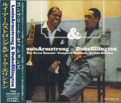 Image result for Japanese CD Louis Armstrong