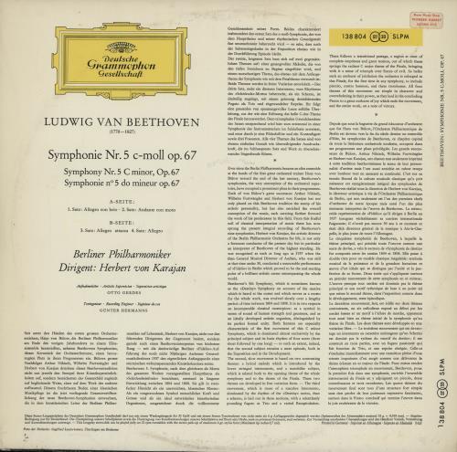Ludwig Van Beethoven Symphony No. 5 in C Minor, Op. 67 - 1st vinyl LP album (LP record) German LVBLPSY534477