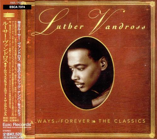 Luther Vandross Always Forever CD album (CDLP) Japanese LUTCDAL504460