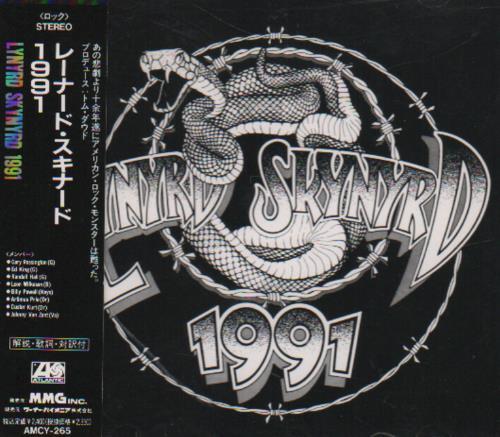 Lynyrd Skynyrd 1991 (Nineteen Ninety One) CD album (CDLP) Japanese LRDCDNI291762
