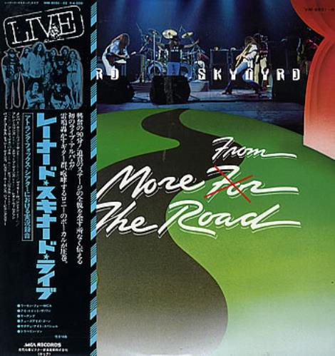 Lynyrd Skynyrd One More From The Road - Blue Obi Japanese Promo 2-LP vinyl  record set (Double Album)