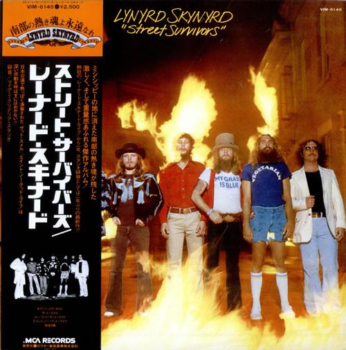 Lynyrd Skynyrd Street Survivors vinyl LP album (LP record) Japanese LRDLPST241664