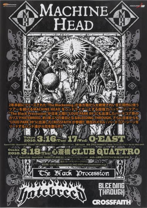 Machine Head Japan Tour 2010 handbill Japanese MHEHBJA545459