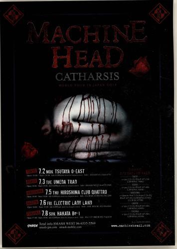 Machine Head Japan Tour 2018 handbill Japanese MHEHBJA699245